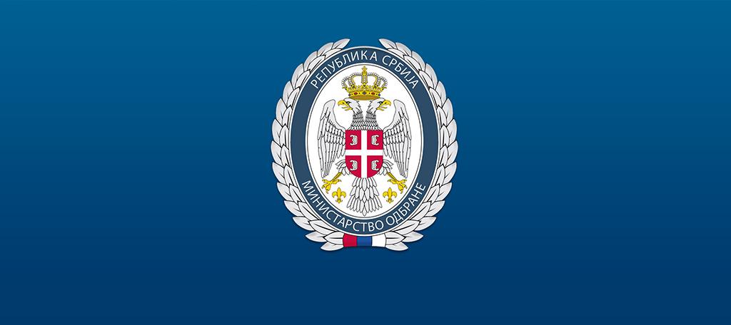 Председник Републике Србије оценио војну параду