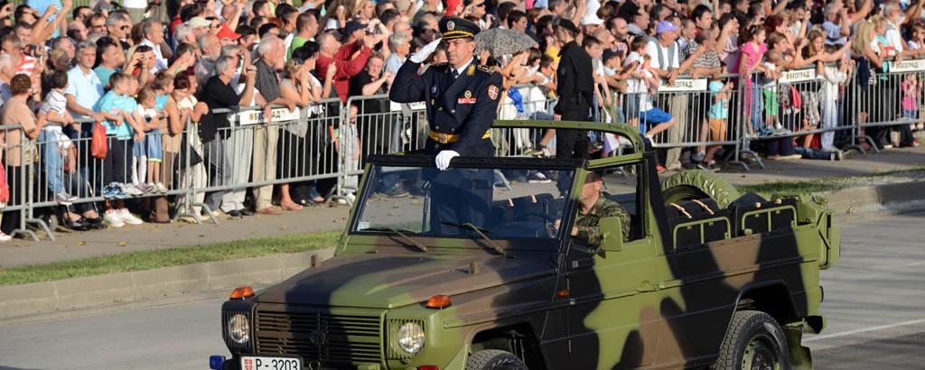 Генерална проба војне параде